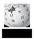 wikipedia-logo-v2-en_01